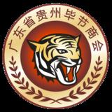 广东省贵州毕节商会标志